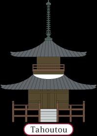 多宝塔/安住院/岡山観光